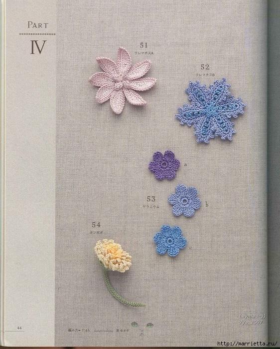 Цветочные мотивы крючком. Японский журнал со схемами (42) (562x700, 325Kb)