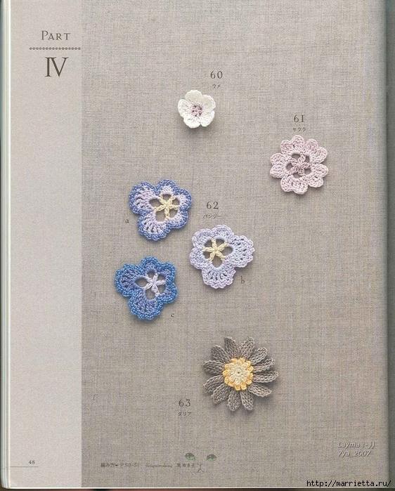 Цветочные мотивы крючком. Японский журнал со схемами (46) (562x700, 337Kb)