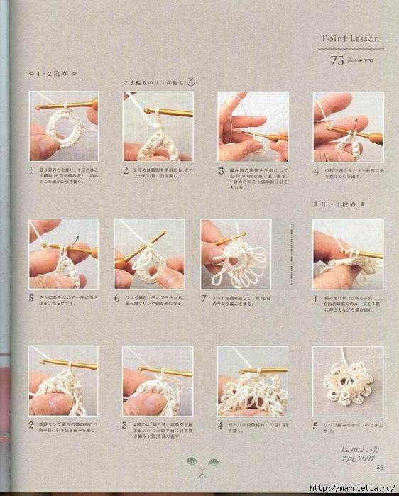 Цветочные мотивы крючком. Японский журнал со схемами (51) (562x700, 319Kb)