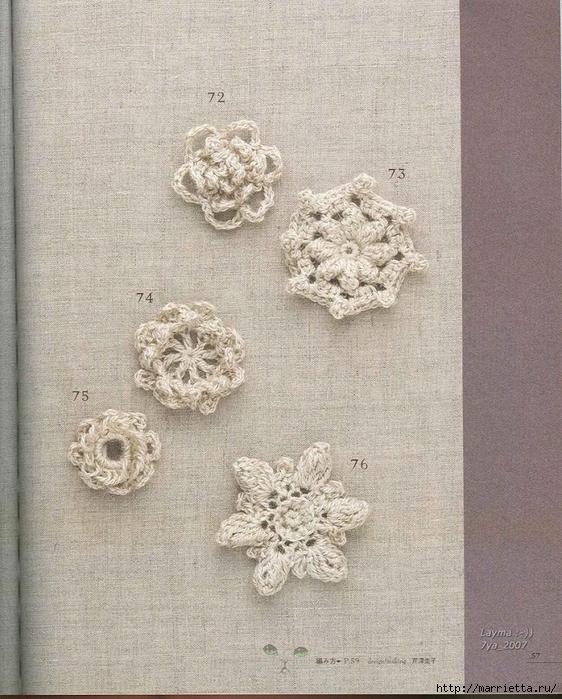 Цветочные мотивы крючком. Японский журнал со схемами (55) (562x700, 354Kb)