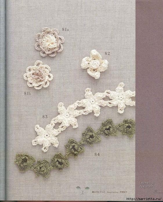 Цветочные мотивы крючком. Японский журнал со схемами (59) (562x700, 351Kb)