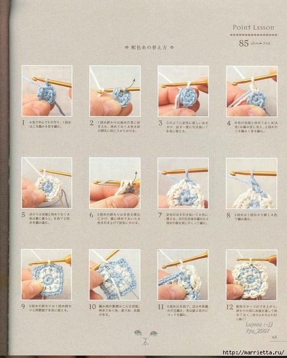 Цветочные мотивы крючком. Японский журнал со схемами (63) (562x700, 315Kb)