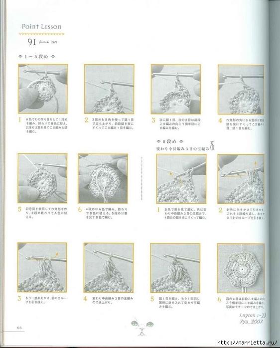 Цветочные мотивы крючком. Японский журнал со схемами (64) (562x700, 192Kb)