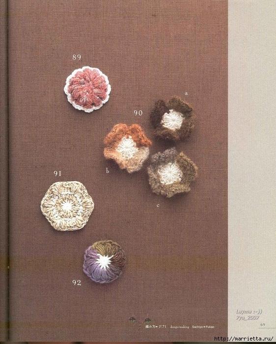 Цветочные мотивы крючком. Японский журнал со схемами (67) (562x700, 328Kb)