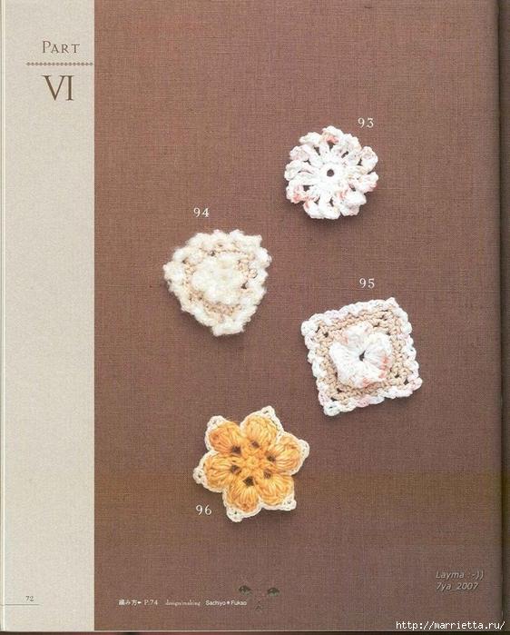 Цветочные мотивы крючком. Японский журнал со схемами (70) (562x700, 322Kb)