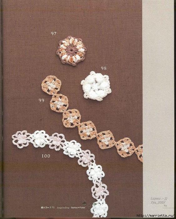 Цветочные мотивы крючком. Японский журнал со схемами (71) (562x700, 340Kb)