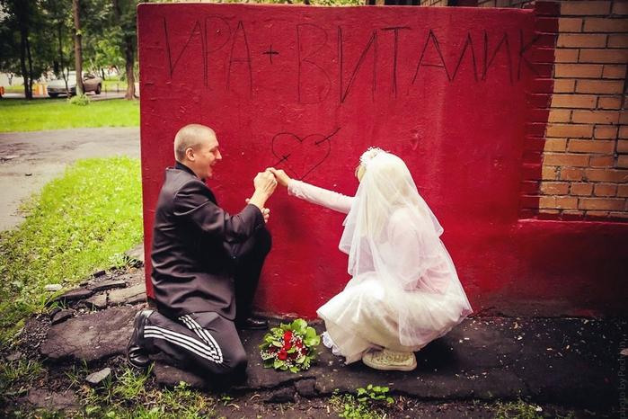 смешная свадьба фото 20 (700x466, 284Kb)