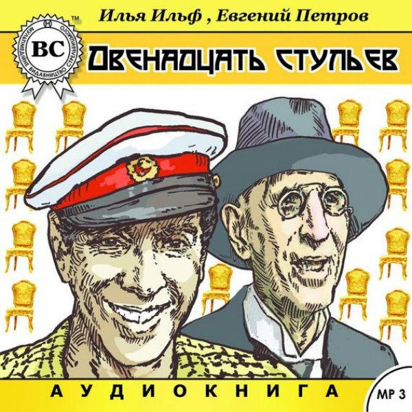 4330839_dvenadtsatstuljev113196ca4b7f5e (600x600, 127Kb)