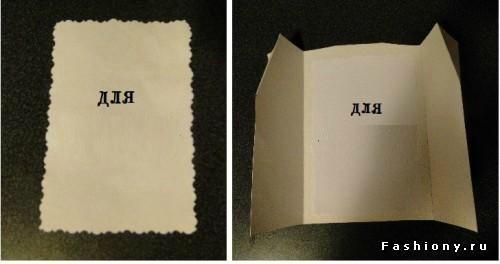 открытка для мужчин 8 (500x264, 19Kb)