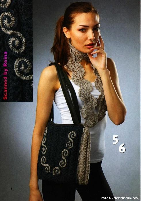 Вязаная копилка №4 2013. Модные сумки спицами и крючком_4 - копия (490x700, 281Kb)