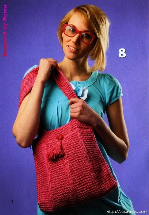 Вязаная копилка №4 2013. Модные сумки спицами и крючком_5 - копия (486x700, 290Kb)