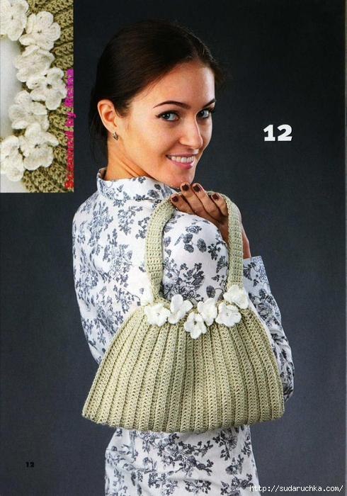 Вязаная копилка №4 2013. Модные сумки спицами и крючком_7 - копия (490x700, 294Kb)