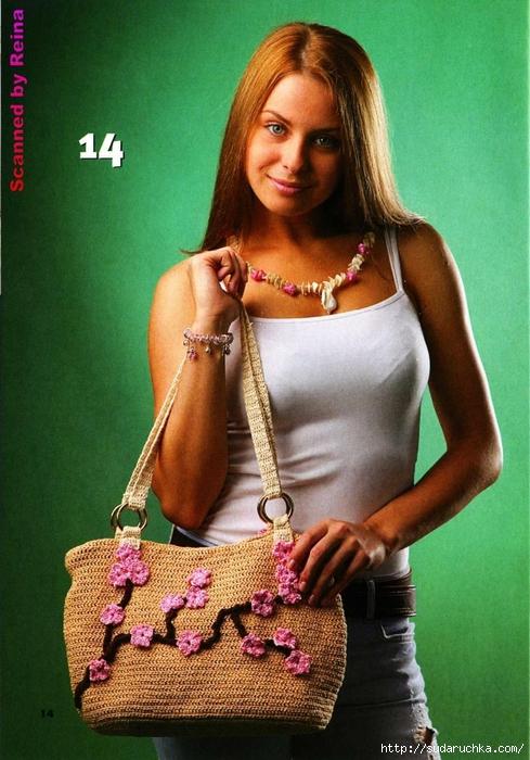 Вязаная копилка №4 2013. Модные сумки спицами и крючком_8 - копия (489x700, 299Kb)