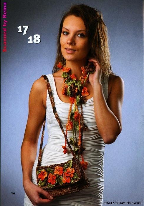 Вязаная копилка №4 2013. Модные сумки спицами и крючком_9 - копия (489x700, 295Kb)