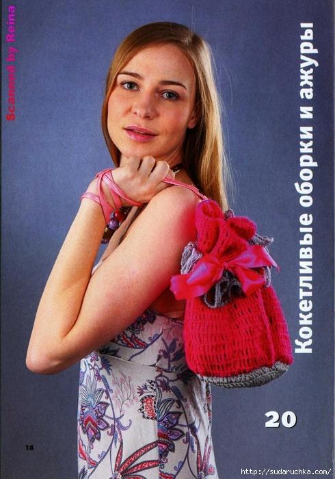Вязаная копилка №4 2013. Модные сумки спицами и крючком_10 - копия (490x700, 298Kb)