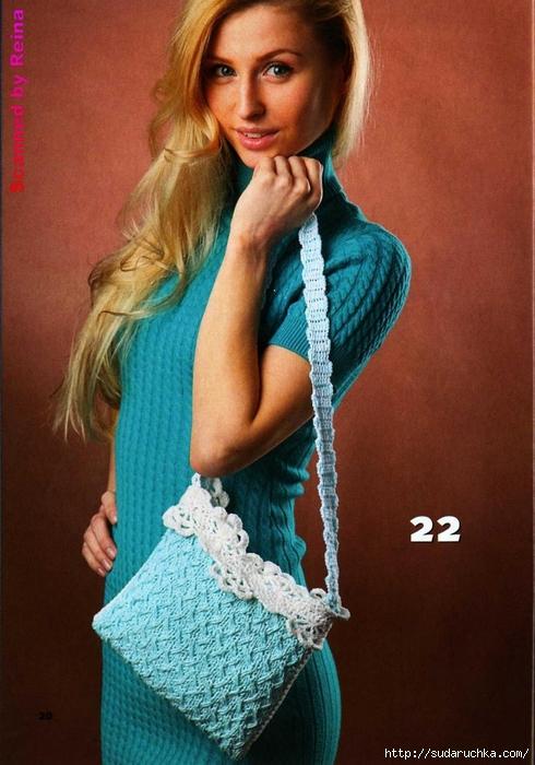 Вязаная копилка №4 2013. Модные сумки спицами и крючком_11 - копия (490x700, 277Kb)