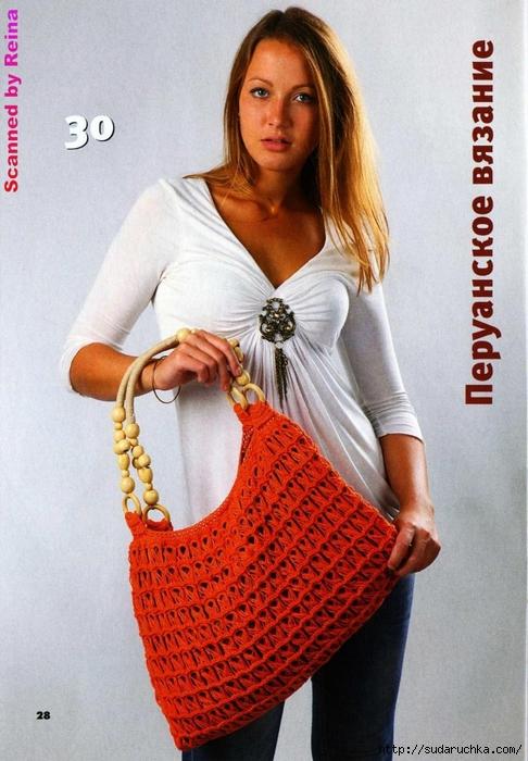 Вязаная копилка №4 2013. Модные сумки спицами и крючком_15 - копия (486x700, 283Kb)