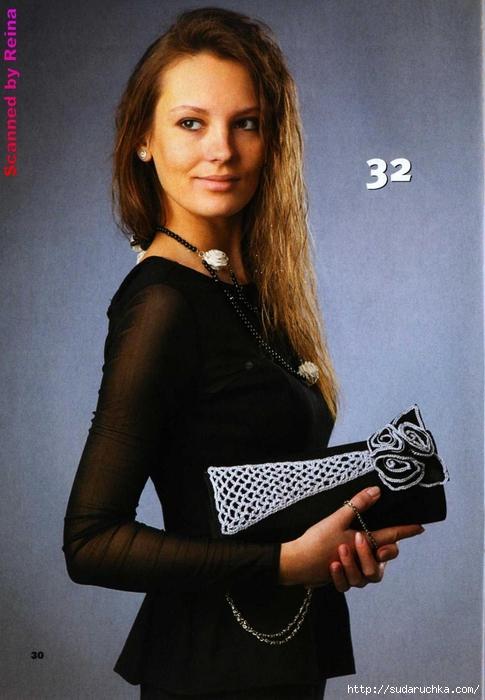 Вязаная копилка №4 2013. Модные сумки спицами и крючком_16 - копия (485x700, 244Kb)