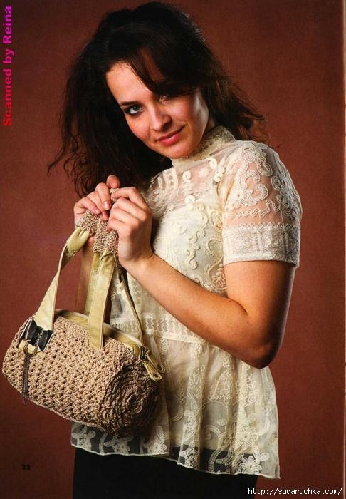 Вязаная копилка №4 2013. Модные сумки спицами и крючком_17 - копия (486x700, 286Kb)
