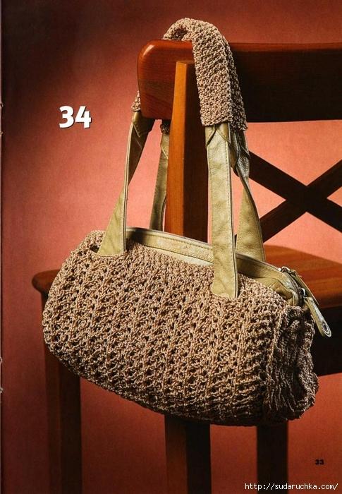 Вязаная копилка №4 2013. Модные сумки спицами и крючком_17 (485x700, 308Kb)
