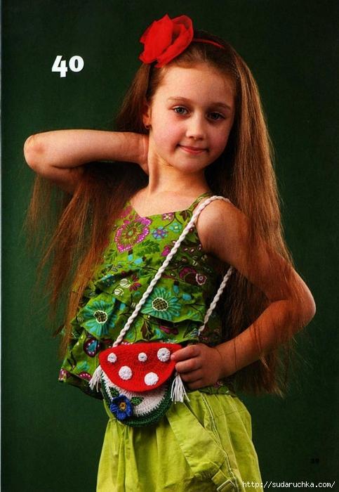 Вязаная копилка №4 2013. Модные сумки спицами и крючком_20 (483x700, 269Kb)