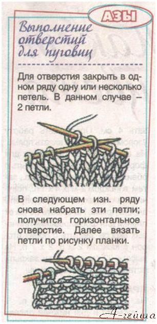 2013-08-03_082519 (306x632, 449Kb)