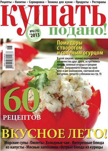 Ashampoo_Snap_2013.08.03_13h49m01s_002_ (350x487, 86Kb)