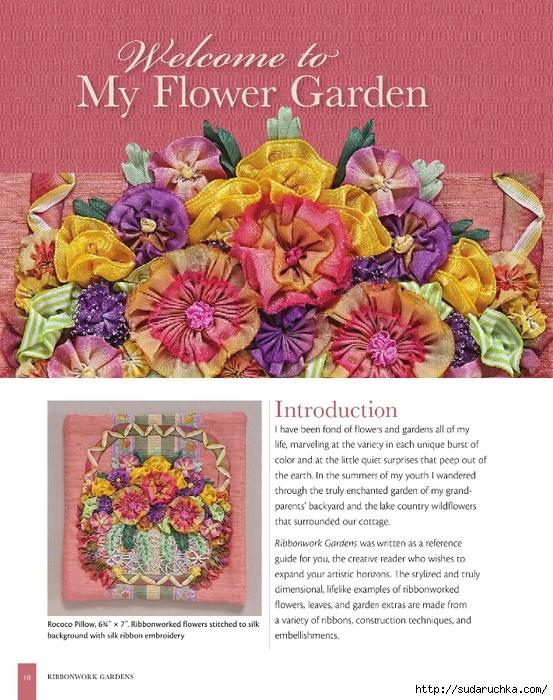 Ribbonwork Gardens_11 (553x700, 352Kb)