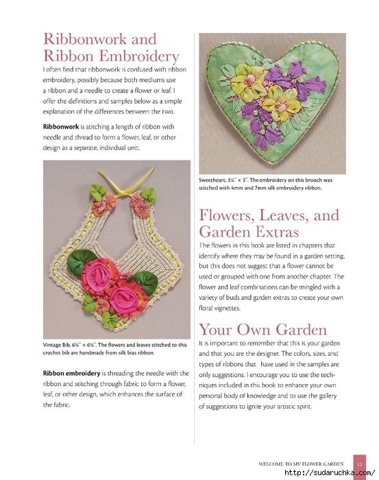 Ribbonwork Gardens_12 (553x700, 231Kb)