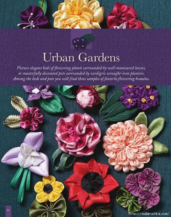 Ribbonwork Gardens_65 (553x700, 424Kb)