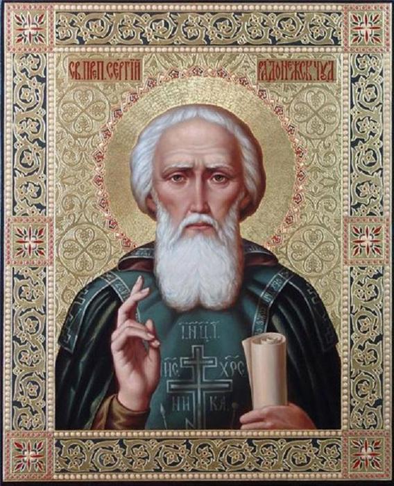 Прп.Сергий Радонежский (568x700, 183Kb)