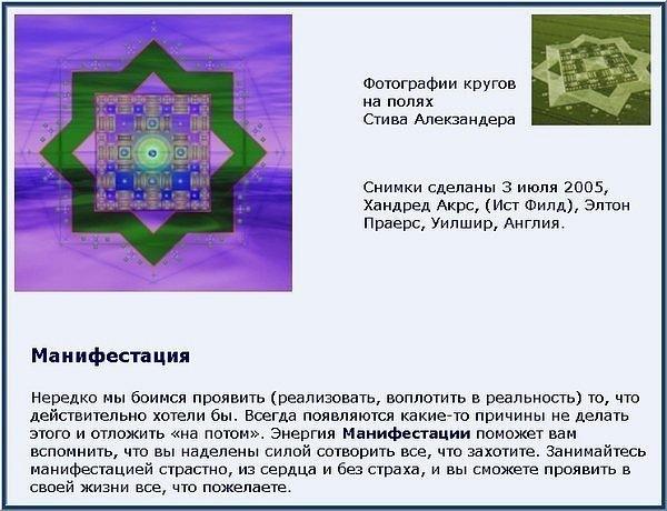 x_228b1b87 (600x460, 82Kb)