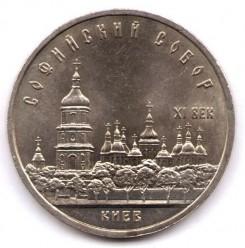 1299544_44kiev_sofiiskiisobor245x248 (245x248, 20Kb)