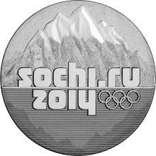 logo евро