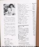 Превью scan-001 (579x700, 248Kb)