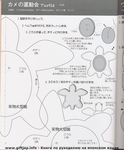 Превью scan-005 (579x700, 223Kb)