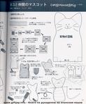 Превью scan-026 (574x700, 274Kb)