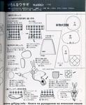 Превью scan-030 (574x700, 281Kb)