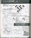 Превью scan-041 (579x700, 282Kb)