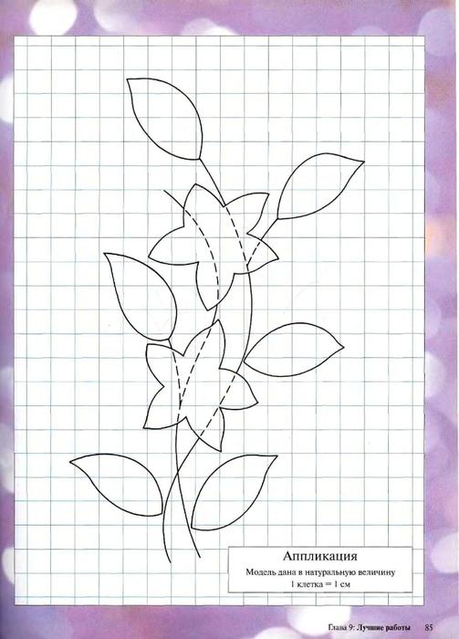 Вышивка бисером  и  блестками_78 (503x700, 199Kb)