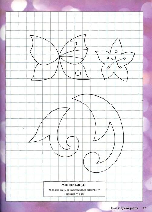 Вышивка бисером  и  блестками_80 (503x700, 196Kb)