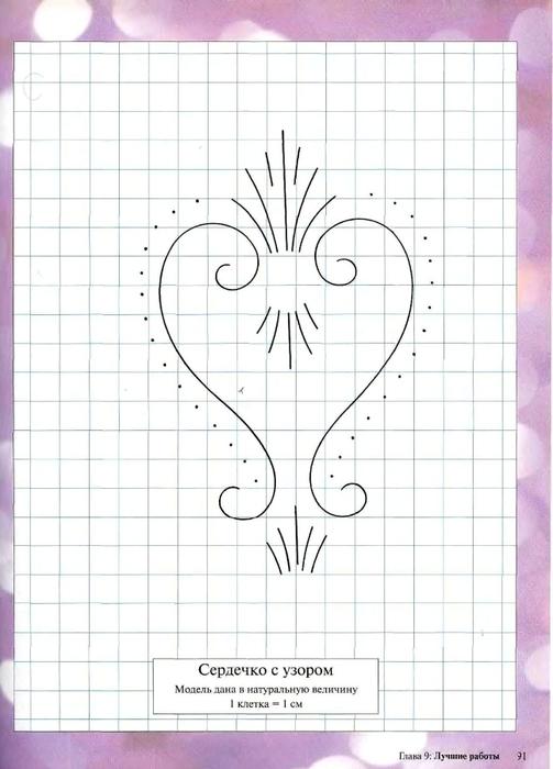 Вышивка бисером  и  блестками_84 (503x700, 175Kb)