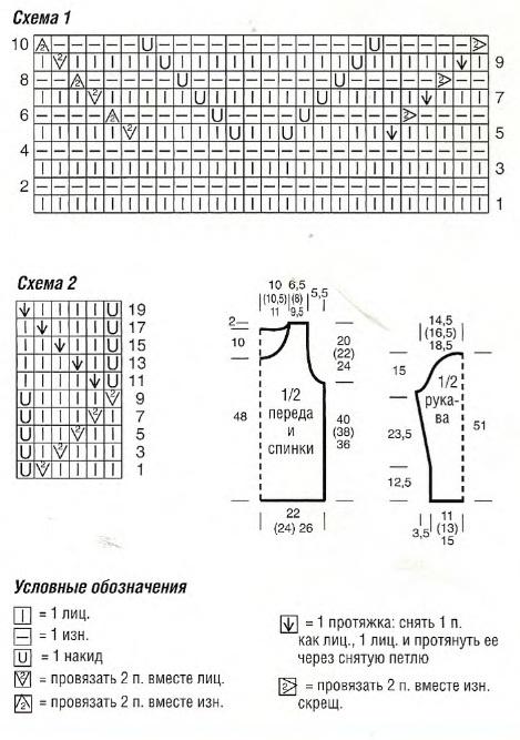9 (469x667, 189Kb)