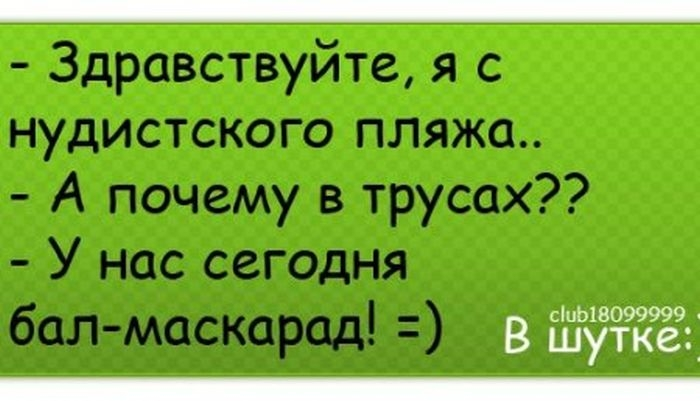 anekdot_03 (700x401, 138Kb)