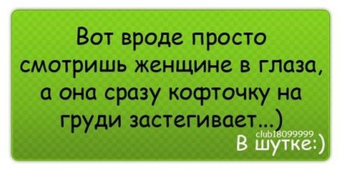 anekdot_29 (700x350, 117Kb)