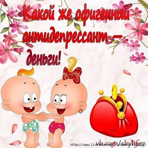 4039185_93824989_o_dengah (480x480, 152Kb)