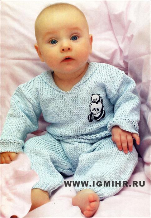 Голубой костюмчик для малыша: