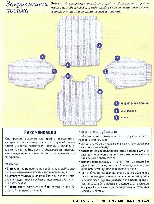 1375639623_vyazanie_petli (514x683, 289Kb)