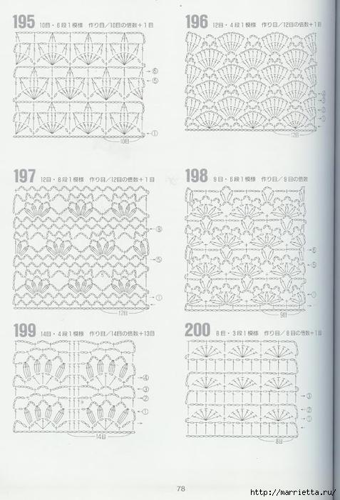 262 узора крючком. Японская книжка со схемами (1) (477x700, 216Kb)