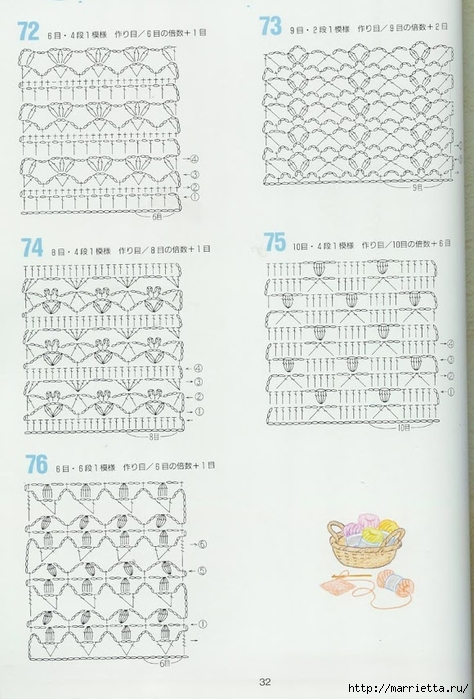 262 узора крючком. Японская книжка со схемами (6) (474x700, 220Kb)